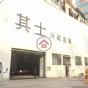 耀輝高級貨倉 (Yiu Fai Cold Storage Building) 葵青國瑞路124-130號|- 搵地(OneDay)(2)