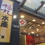 百悅坊 (Optimall) 荃灣川龍街118號|- 搵地(OneDay)(2)