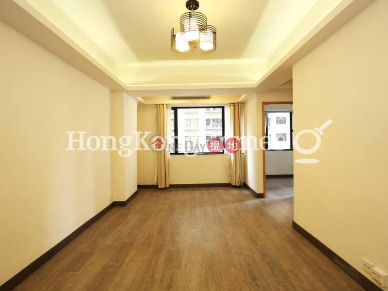 2 Bedroom Unit at Shing Kok Mansion | For Sale | Shing Kok Mansion 醒閣 Sales Listings