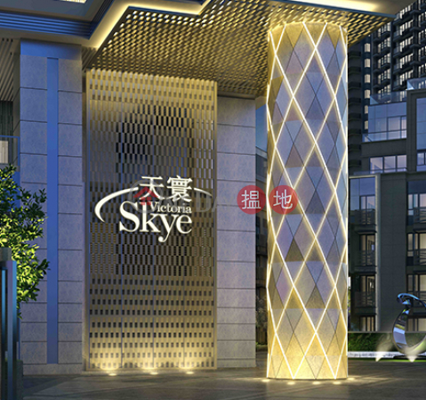 Kai Tak Victoria Skye Sided Parking Space for rent|Victoria Skye(Victoria Skye)Rental Listings (JPOON-5150905013)_0