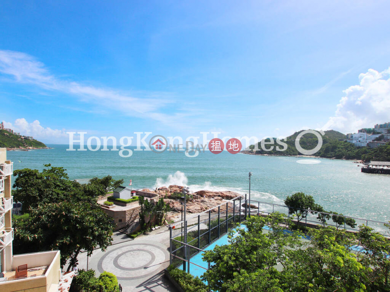 Property Search Hong Kong | OneDay | Residential, Rental Listings | 2 Bedroom Unit for Rent at Bayside House