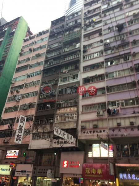 Wan Fat House (Wan Fat House) Wan Chai|搵地(OneDay)(1)