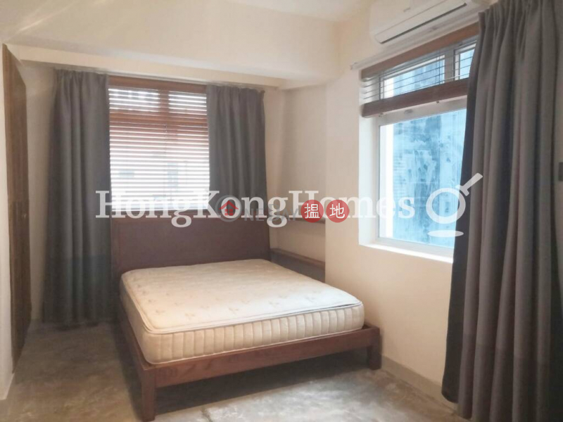 1 Bed Unit for Rent at Sing Woo Building, Sing Woo Building 成和大廈 Rental Listings | Wan Chai District (Proway-LID69681R)