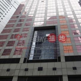 欣榮商業大廈,銅鑼灣, 香港島