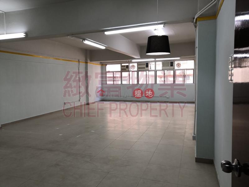 內廁,鄰近港鐵|黃大仙區旺景工業大廈(Wong King Industrial Building)出租樓盤 (67187)