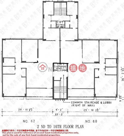 中半山永康大廈單位出租|住宅|中區永康大廈(Wing Hong Mansion)出租樓盤 (H000354922)_0