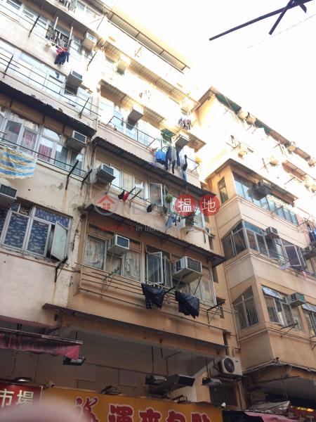 55 Ho Pui Street (55 Ho Pui Street) Tsuen Wan East|搵地(OneDay)(1)