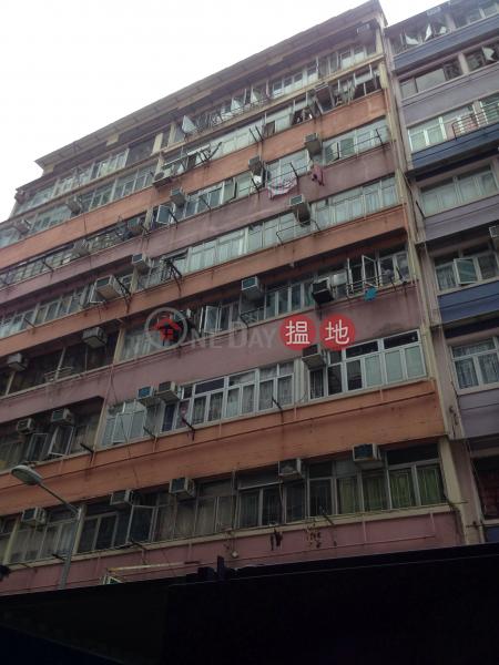 1009 Canton Road (1009 Canton Road) Mong Kok|搵地(OneDay)(4)