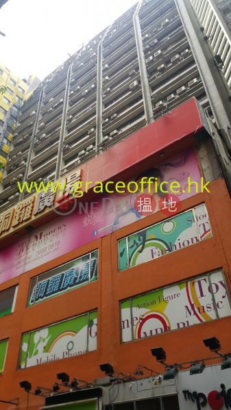 Causeway Bay-Causeway Bay Commercial Building | Causeway Bay Commercial Building 銅鑼灣商業大廈 Sales Listings