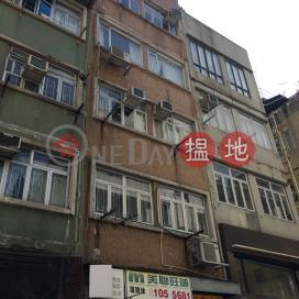10 Tai Ping Shan Street,Soho, Hong Kong Island