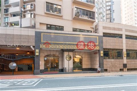 3房2廁,實用率高,極高層,露台《寧養臺出售單位》|寧養臺(Ning Yeung Terrace)出售樓盤 (OKAY-S7814)_0