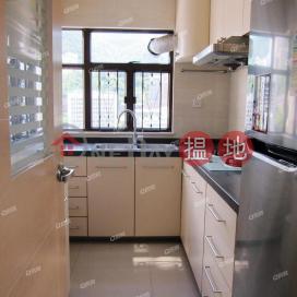 內街清靜,乾淨企理,環境清靜,環境優美,開揚遠景《廣豐臺買賣盤》|廣豐臺(Kwong Fung Terrace)出售樓盤 (QFANG-S96339)_3