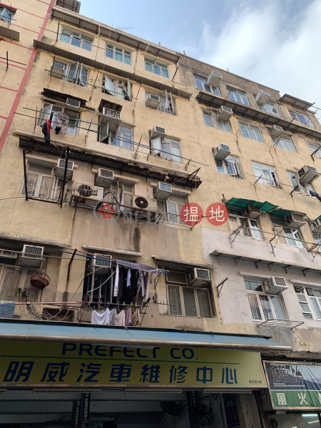 燕安街25號 (25 Yin On Street) 土瓜灣|搵地(OneDay)(1)