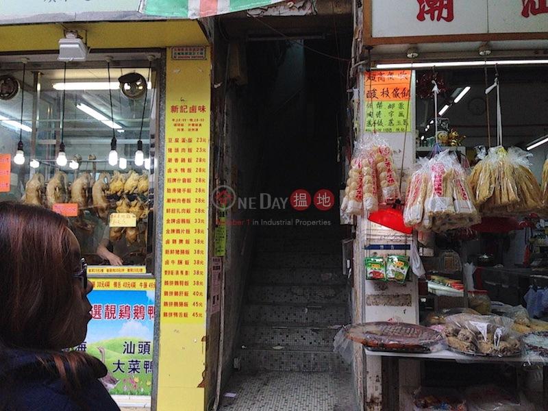 廣東道1046-1048號 (1046-1048 Canton Road) 旺角|搵地(OneDay)(1)