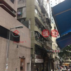 昌桂樓,西營盤, 香港島