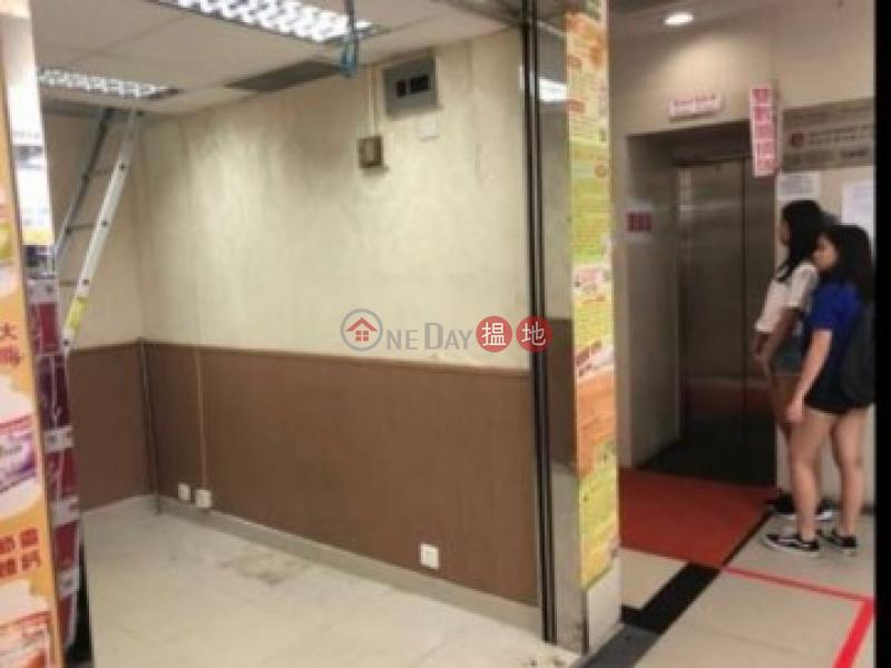 Ho King Commercial Centre for rent, Ho King Shopping Centre 好景商業中心 Rental Listings | Yau Tsim Mong (55853-0208782814)