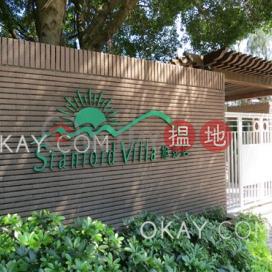 2房1廁,實用率高,星級會所,連車位《旭逸居2座出售單位》|旭逸居2座(Stanford Villa Block 2)出售樓盤 (OKAY-S67912)_0