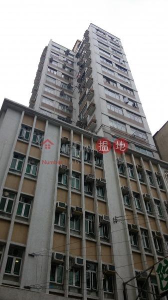 Kiu Ying Building (Kiu Ying Building) Quarry Bay|搵地(OneDay)(2)