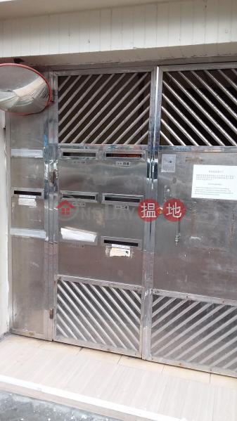 110 Tai Po Road (110 Tai Po Road) Sham Shui Po 搵地(OneDay)(3)