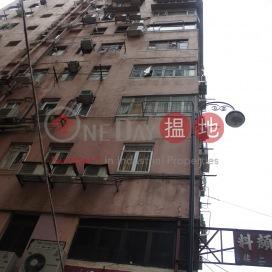 Mui Fung Apartments|梅芳大廈