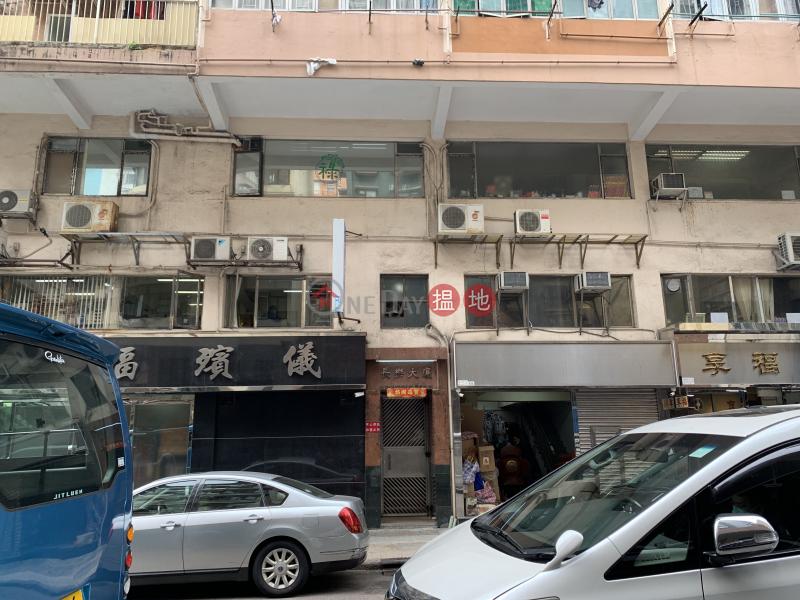 Cheong Lok Mansion (Cheong Lok Mansion) Hung Hom|搵地(OneDay)(2)