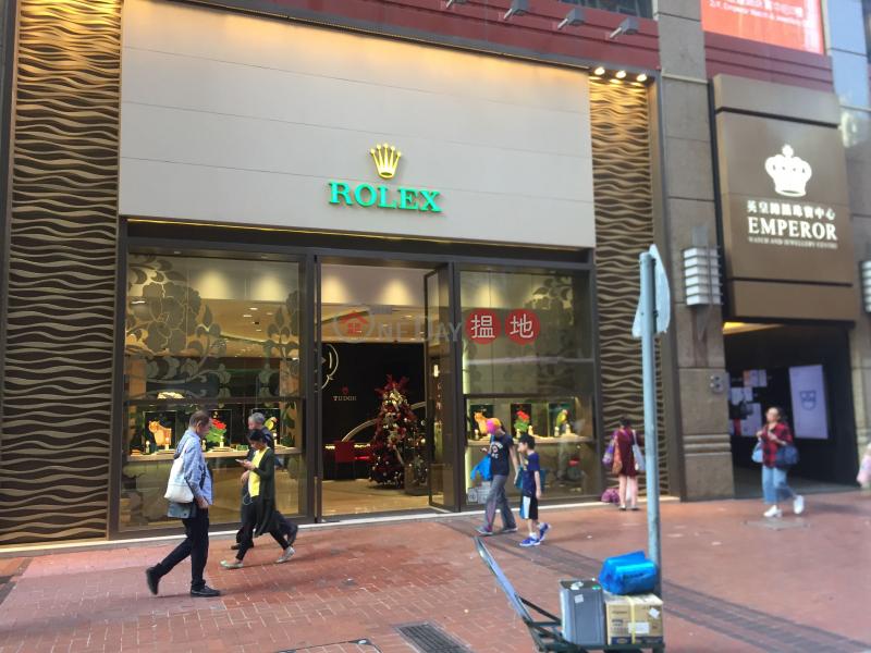 Emperor Watch And Jewellery Centre (Emperor Watch And Jewellery Centre) Causeway Bay|搵地(OneDay)(2)