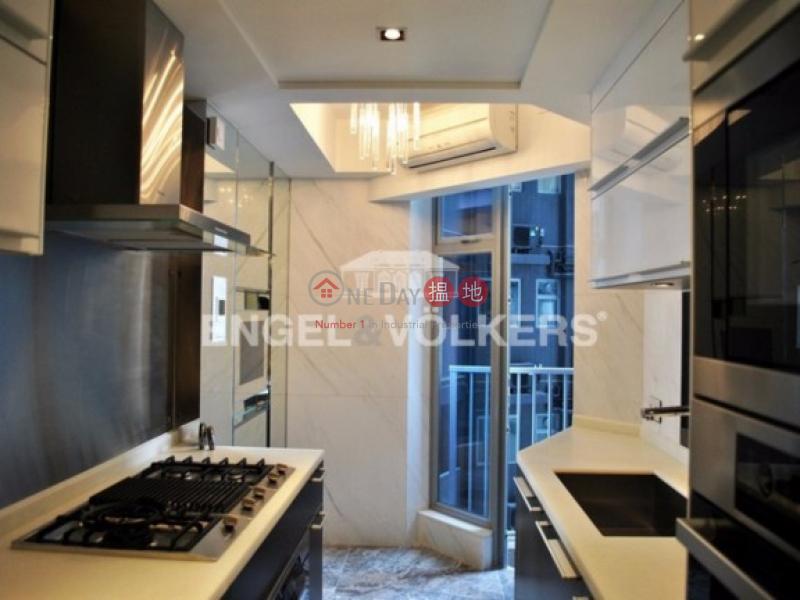 Imperial Cullinan High, Residential | Sales Listings HK$ 28M