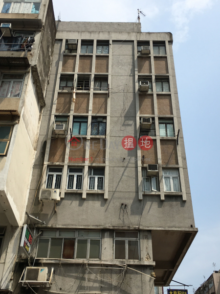 綽餘樓 (Cheuk Yiu House) 深水埗|搵地(OneDay)(1)