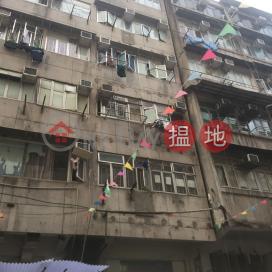169 Temple Street,Jordan, Kowloon