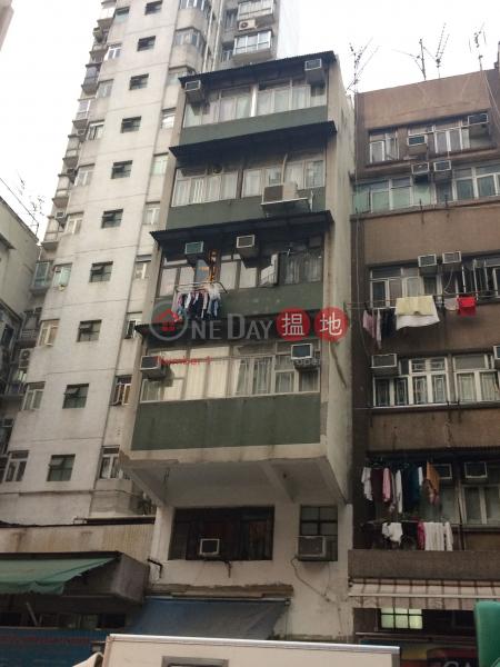 大南街368號 (368 Tai Nan Street) 深水埗 搵地(OneDay)(1)