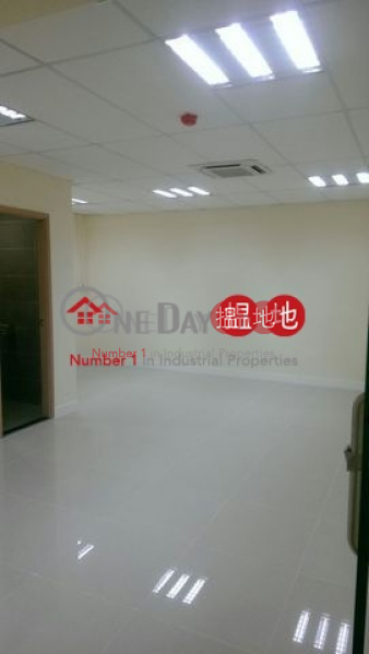 Property Search Hong Kong | OneDay | Industrial, Rental Listings | Kwai Shing Industrial Building