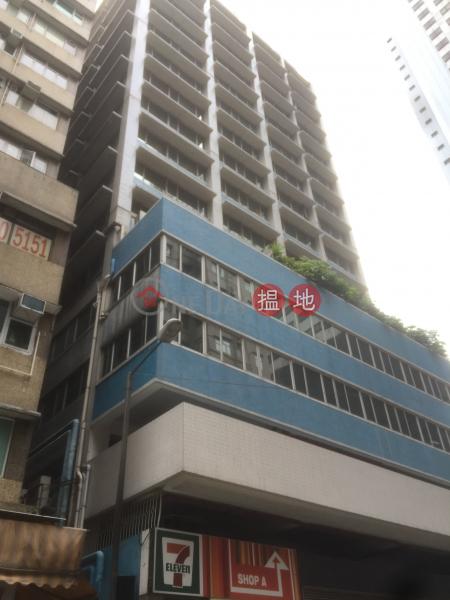 聯業大廈 (TAL Building) 佐敦|搵地(OneDay)(1)