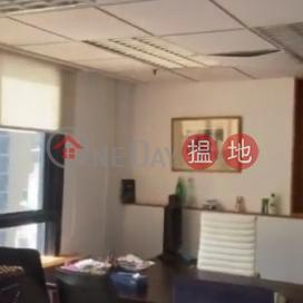 電話: 98755238 灣仔區順豐國際中心(Shun Feng International Centre)出租樓盤 (KEVIN-2539995893)_0