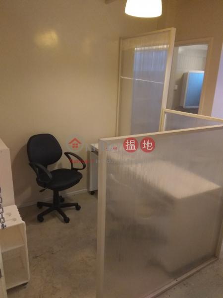 香港搵樓|租樓|二手盤|買樓| 搵地 | 寫字樓/工商樓盤|出租樓盤|華耀商業大廈