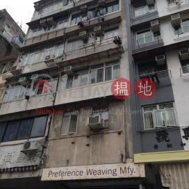 84 Nam Cheong Street|南昌街84號