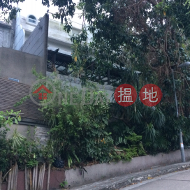竹洋路5號,西貢, 新界