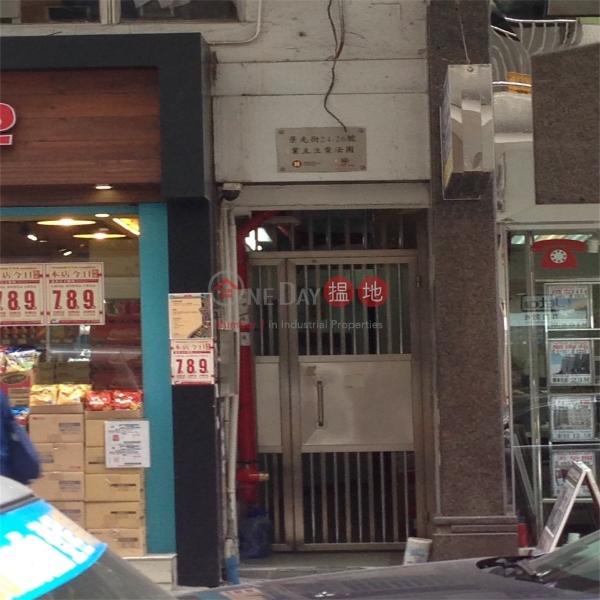 景光街24-26號 (24-26 King Kwong Street) 跑馬地|搵地(OneDay)(1)