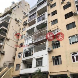 端納大廈52A號,中半山, 香港島