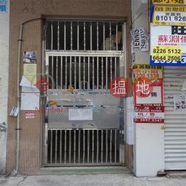 京街16A-16B號,銅鑼灣, 香港島