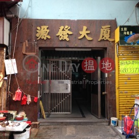 MONG KOK suite|Yau Tsim MongYuen Fat Building(Yuen Fat Building)Rental Listings (HEROE-7192036208)_0