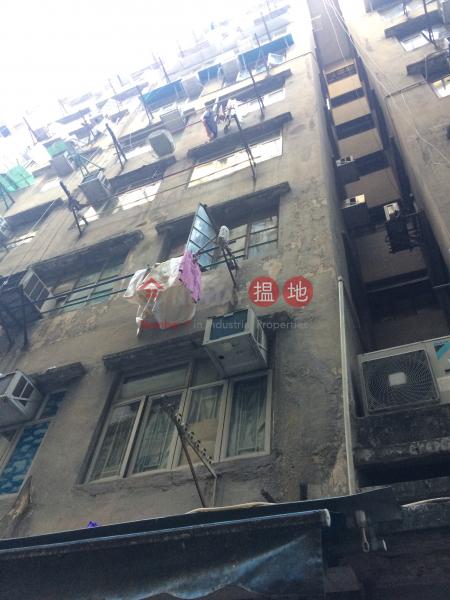 兼善里1號 (1 Kim Shin Lane) 長沙灣|搵地(OneDay)(1)