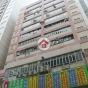 利嘉工業大廈 (Lee Ka Industrial Building) 黃大仙區五芳街9-11號 - 搵地(OneDay)(3)