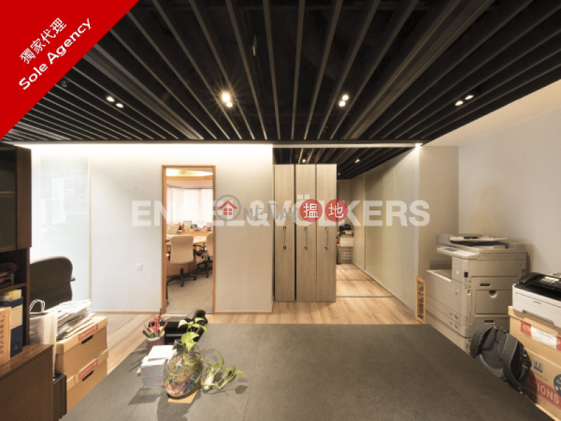 HK$ 3.8M | ABBA Commercial Building Southern District | Studio Flat for Sale in Aberdeen