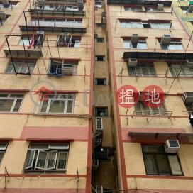 22 LUN CHEUNG STREET,To Kwa Wan, Kowloon