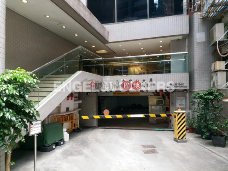 中環開放式筍盤出租|住宅單位18-20擺花街 | 中區|香港|出租HK$ 30,000/ 月