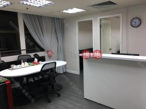 威基商業中心 中區威基商業中心(Waga Commercial Centre)出售樓盤 (01b0074206)_0