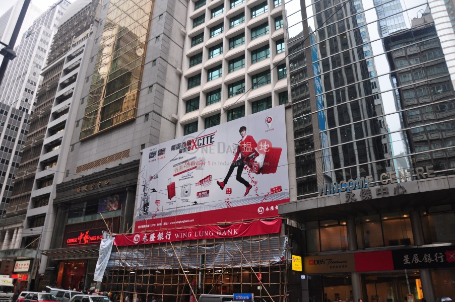 永隆銀行大廈 (Wing Lung Bank Building) 中環|搵地(OneDay)(2)