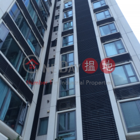 Providence Bay Phase 3 The Graces Tower 8|天賦海灣三期 海鑽8座