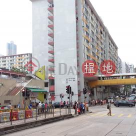 Mei ChoiHouse, Shek Kip Mei Estate|石硤尾邨美彩樓