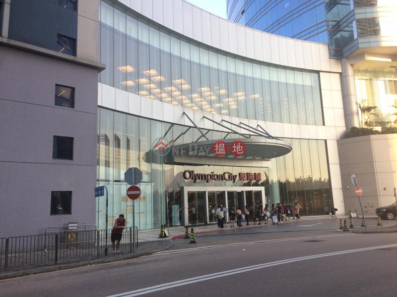 Olymian City 1 (Olymian City 1) Tai Kok Tsui 搵地(OneDay)(1)